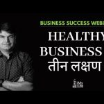 3 – SIGNS OF HEALTHY BUSINESS