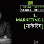 GROWTH STRATEGY – MARKETING