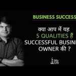 TOP 5 QUALITIES OF SUCCESSFUL BUSINESSMAN